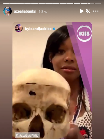 Бэнкс показала череп ребенка / instagram.com/azealiabanks