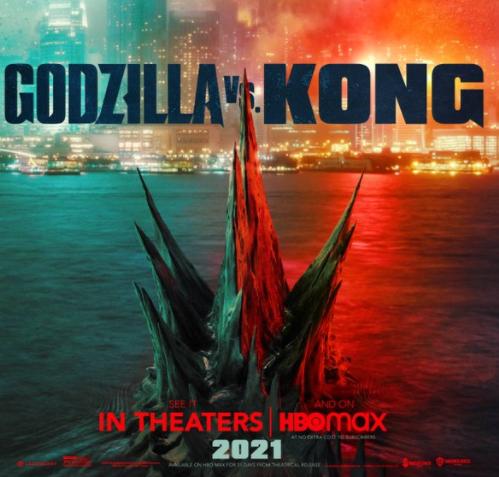 """""""Годзілла проти Конга"""" / фото twitter.com/GodzillaVsKong"""