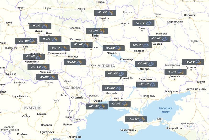 Погода в Україні 23 січня / УНІАН
