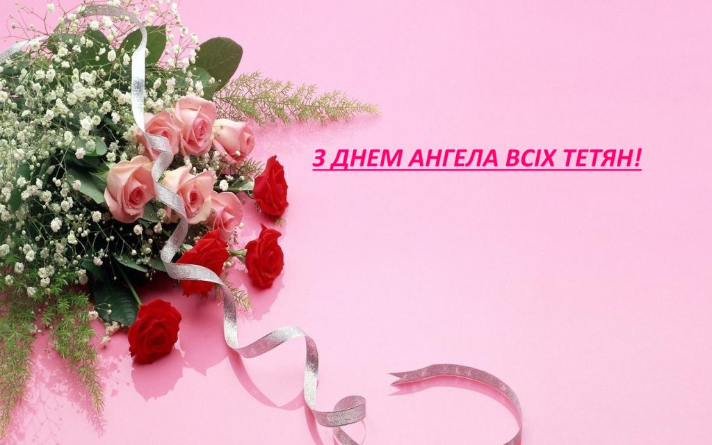 Татьянин день - открытки и картинки / narodna-pravda.ua