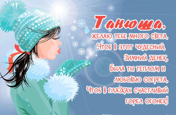 Тетянин день - вірші та картинки / uaportal.com