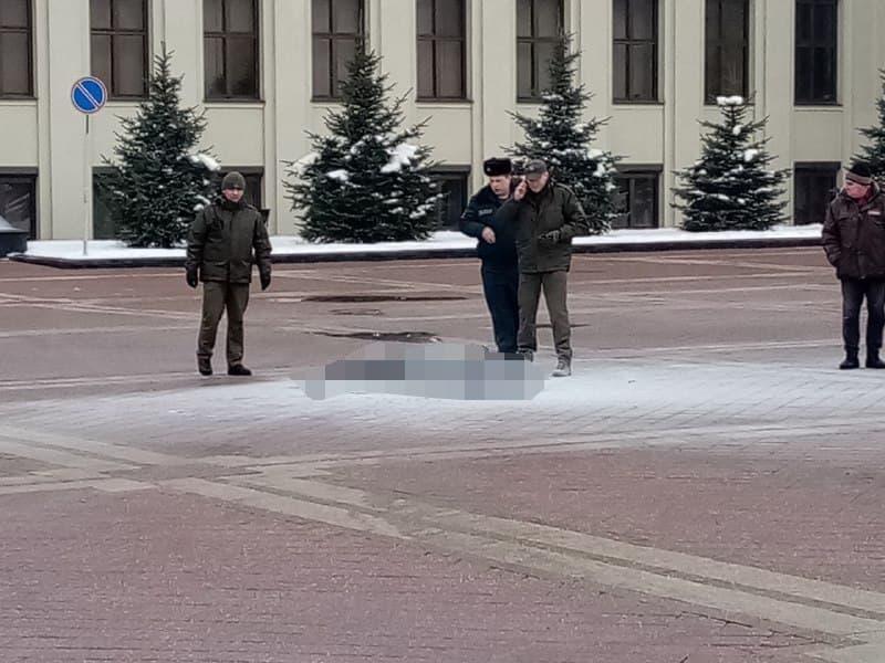 Акт самосожжения в Минске / фото t.me/skgovby