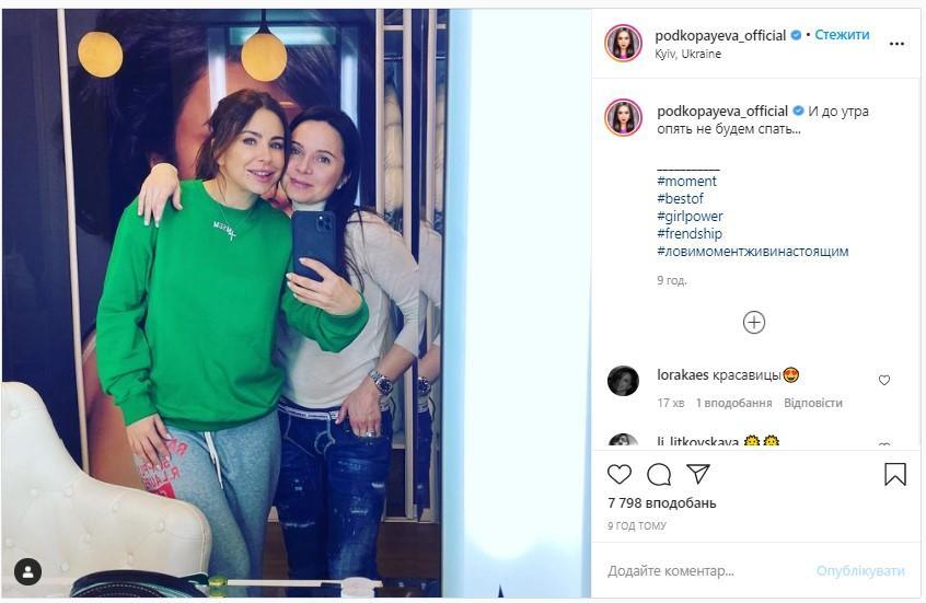 Подкопаева и Лорак / фото instagram.com/podkopayeva_official/