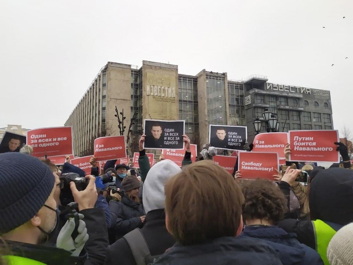 фото Штаб Навального в Telegram