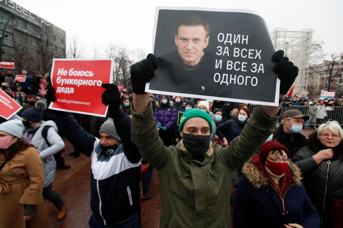 У США відреагували на протести в РФ / REUTERS