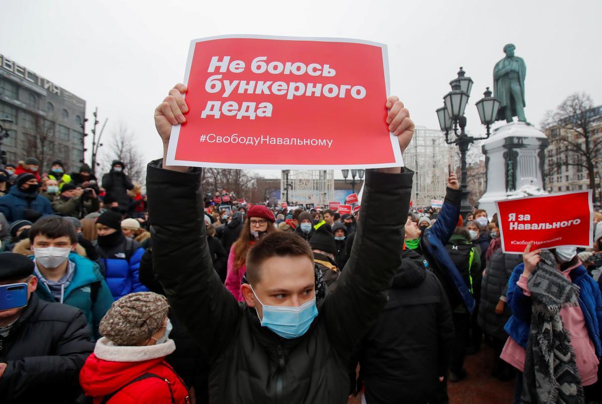 Россиян зовут на новые протесты / REUTERS