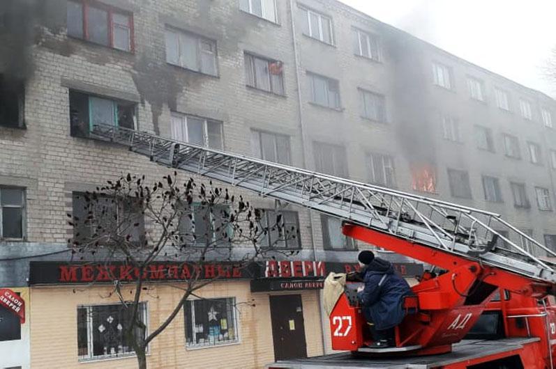 У Павлограді спалахнулапожежа у гуртожитку / фото dp.dsns.gov.ua