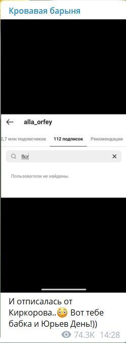 скриншот Собчак/Instagram