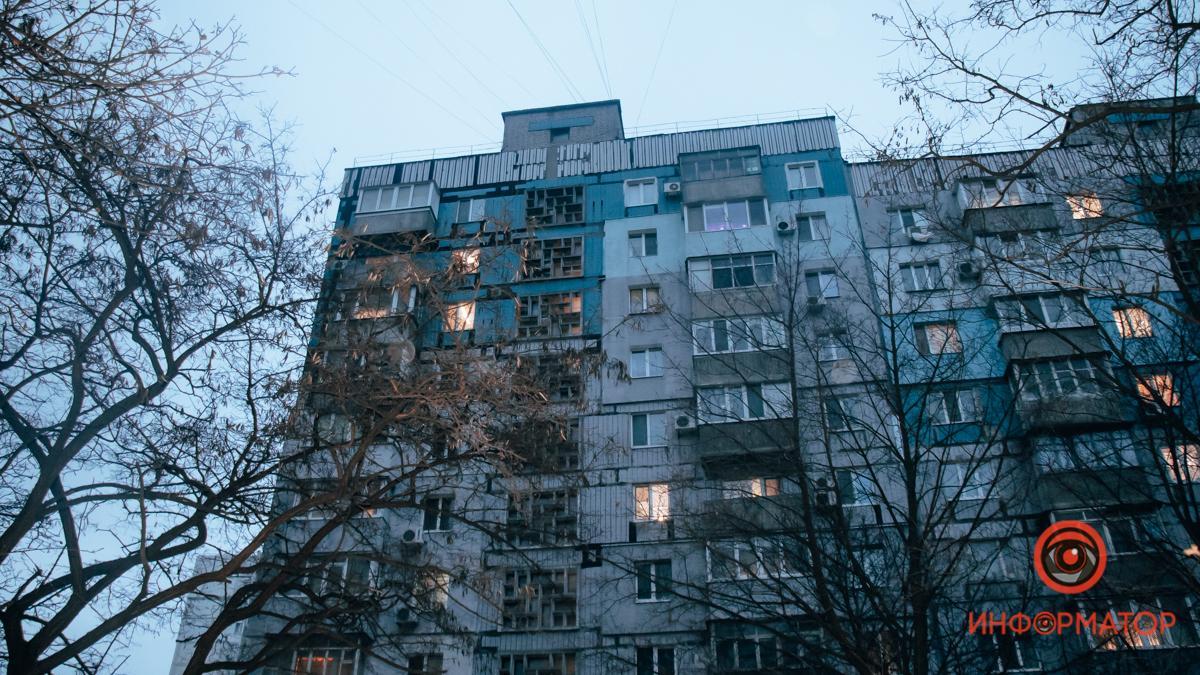 Дом, в котором жили братья / Информатор Днепр