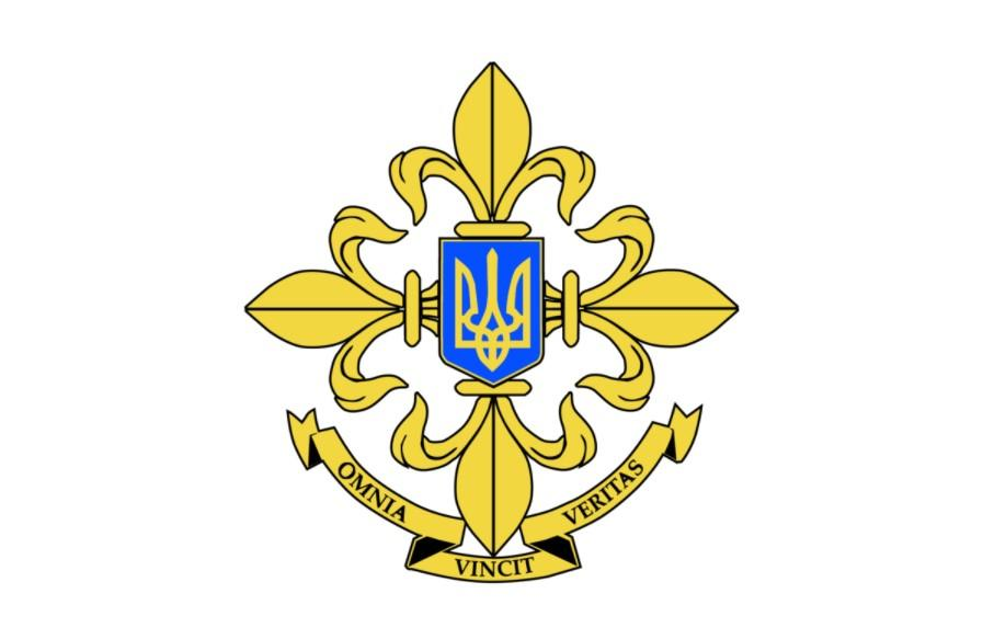 Ukraine marks Foreign Intelligence Day on Jan 24 / Facebook