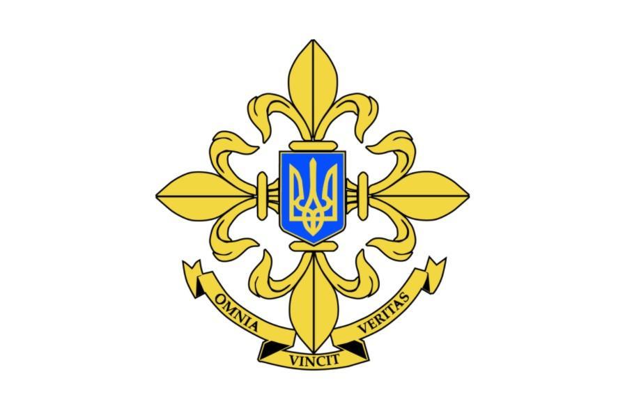 Украинская СВР отмечает профессиональный праздник / Facebook