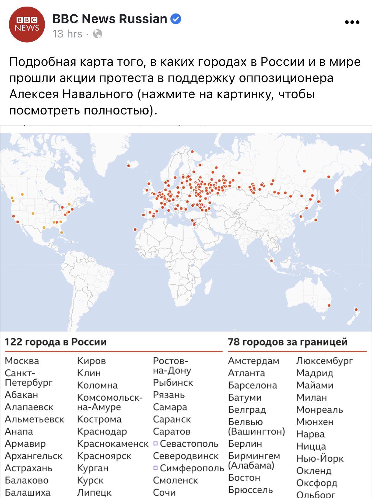 Screenshot fromtwitter.com/OlegNikolenko_