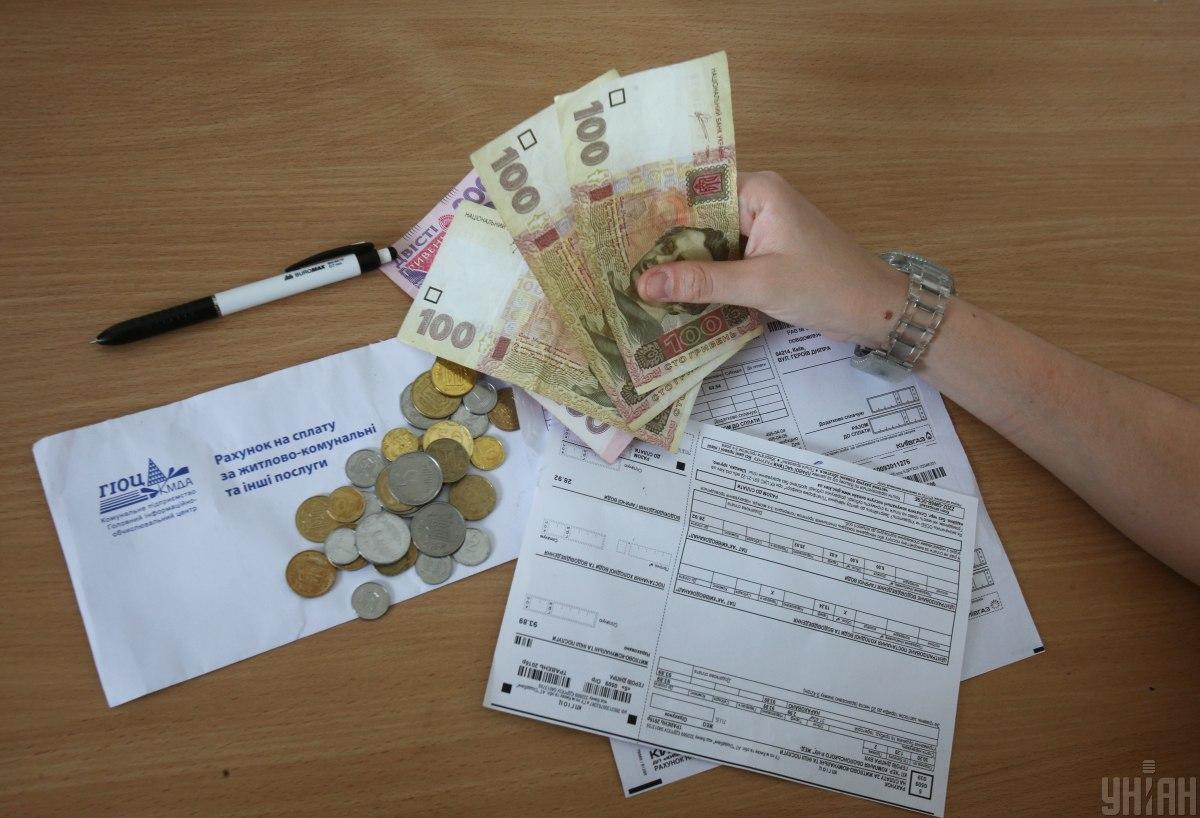 Середня субсидія на комуналку склала 1615 гривень / фото УНІАН, Володимир Гонтар