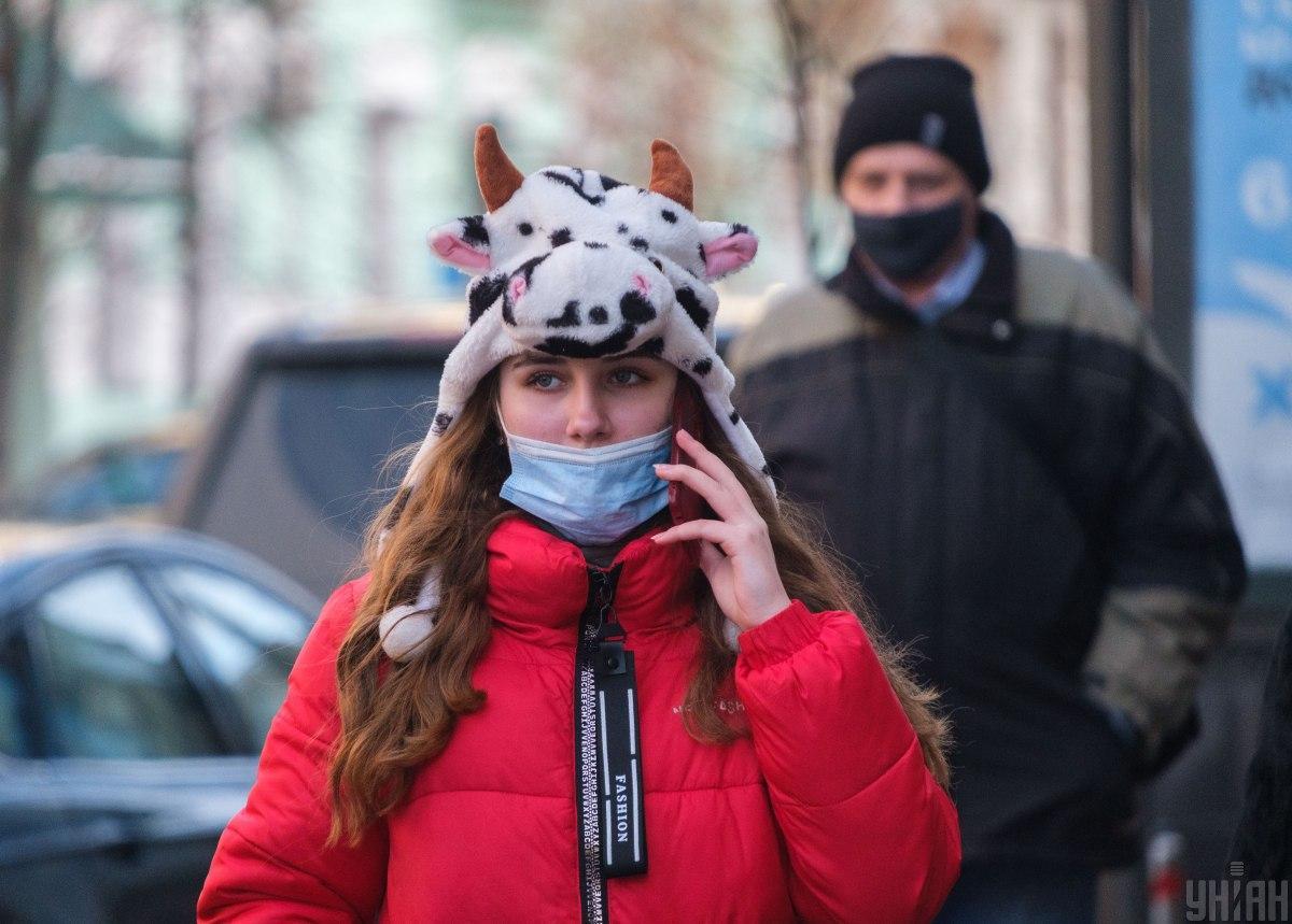 """З 25 січня в Україна діятимуть карантинні обмеження """"помаранчевої зони"""" / фото УНІАН"""