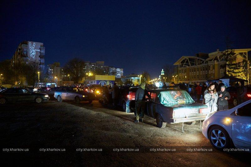 фото city.kharkov.ua