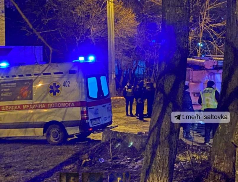 """У місті оголосили """"План Перехоплення"""" / фото t.me/h_saltovka"""