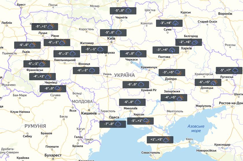 Прогноз погоды в Украине на 28 января / фото УНИАН
