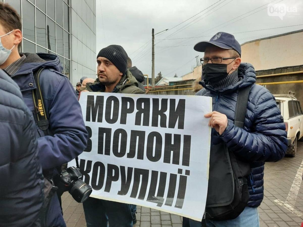 Люди вважають, що без відома цих чиновників не мали б місця «корупційні схеми» \ 048.ua