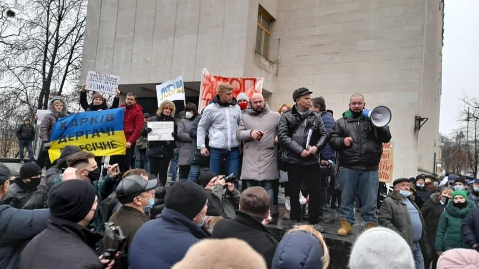 В акции приняли участие около 30 человек / фото УНИАН, Дмитрий Хилюк