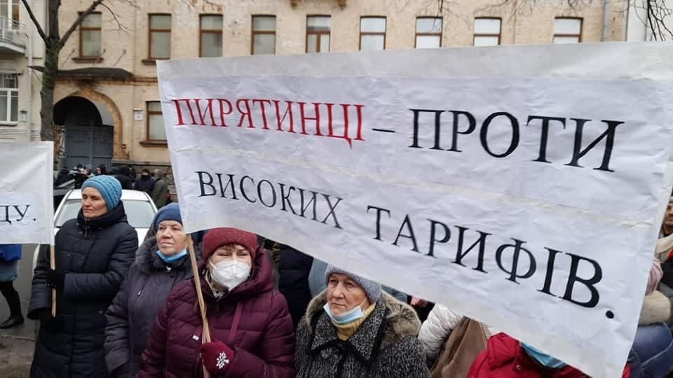фото УНИАН, Дмитрий Хилюк