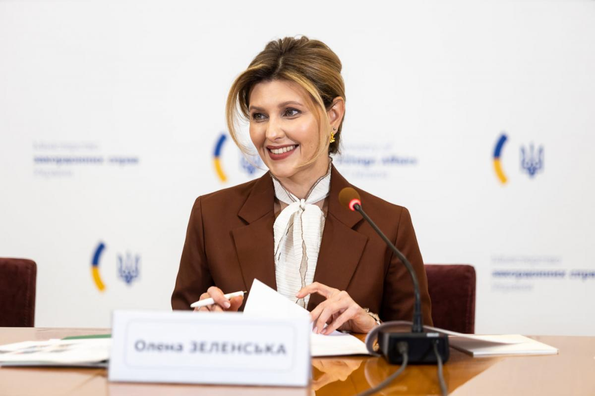 Олена Зеленська / facebook.com/olenazelenska.official