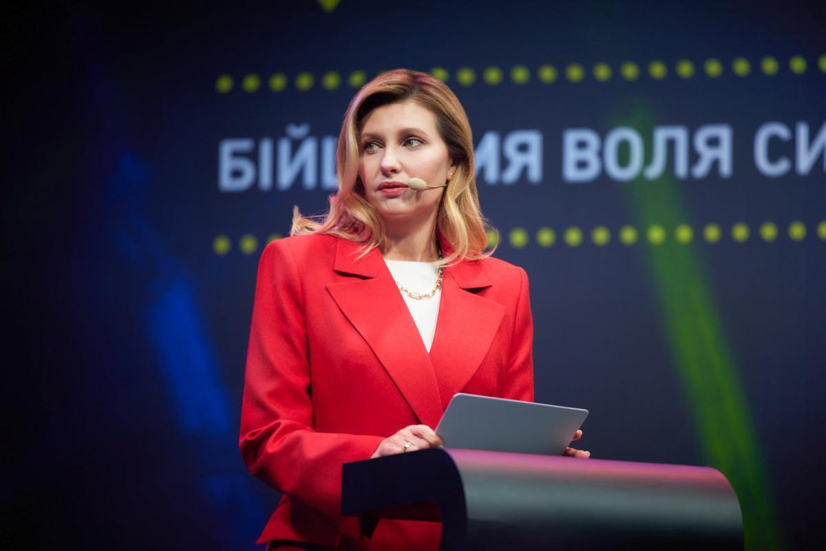 Брючний костюм / facebook.com/olenazelenska.official