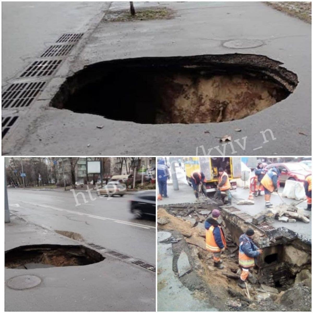 Авария на проспекте Лобановского / фото Киев сейчас