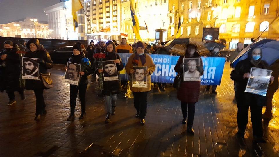 В столице состоялось шествие в память Героев Небесной Сотни / УНИАН