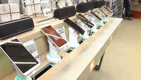 """При купівлі смартфона в Україні все ще треба платити """"збір за приватне копіювання"""", і скоро він може зрости/ УНІАН"""