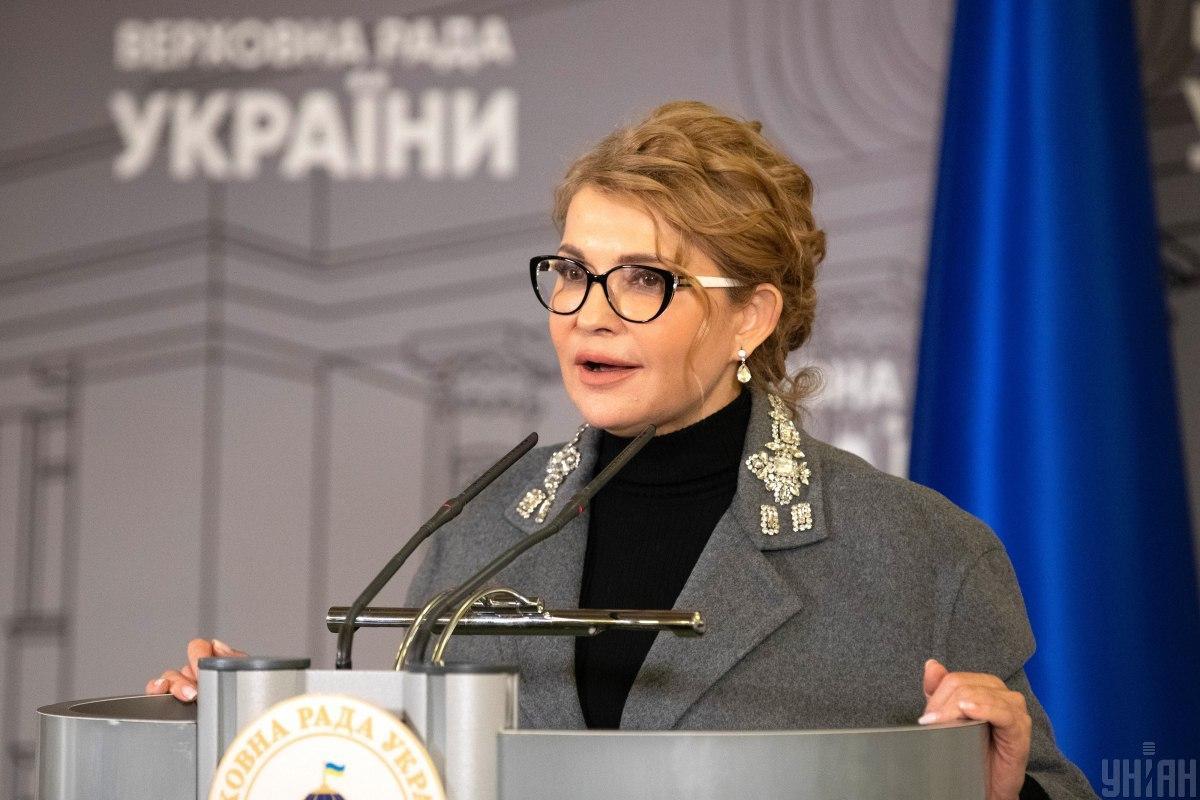 Юлія Тимошенко / фото УНІАН