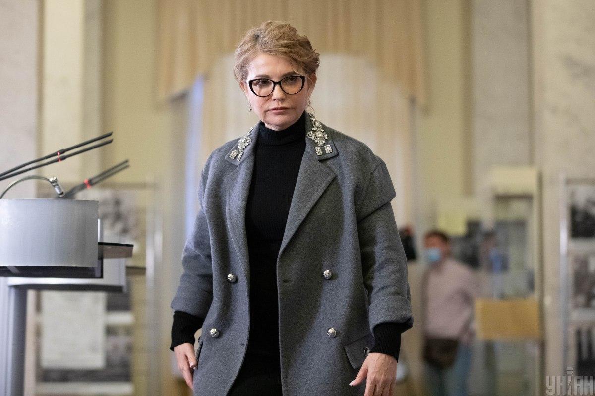 Тимошенко появилась на работе в новом имидже \ фото УНИАН