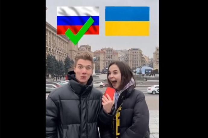 """Блогер di.rubens зізналася в шоуу своїй любові до Росії / фото """"Миротворець"""""""