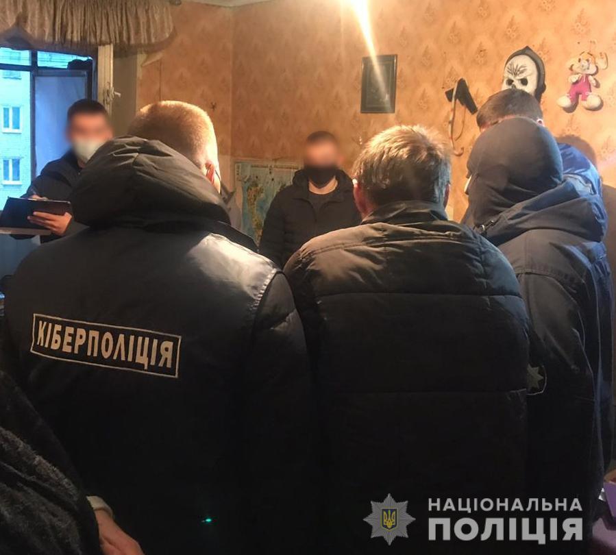Муж и жена самостоятельно изготавливали фальшивые гривни/ фото npu.gov.ua