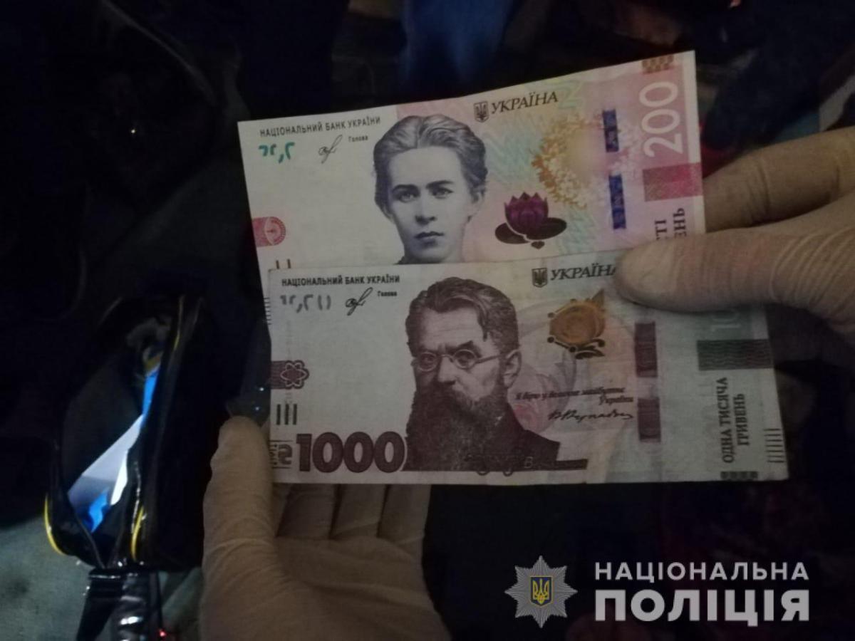 Фальшивые гривны / фото npu.gov.ua