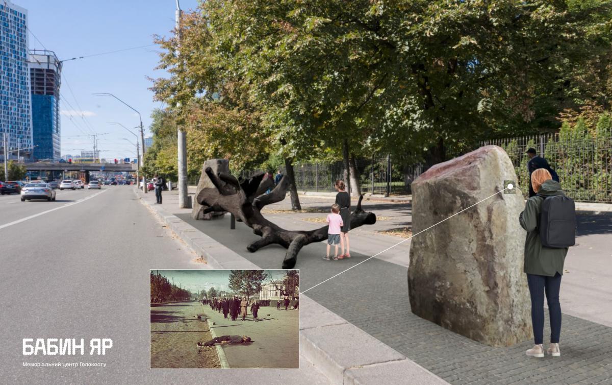 У Києві вшанують пам'ять жертв Голокосту