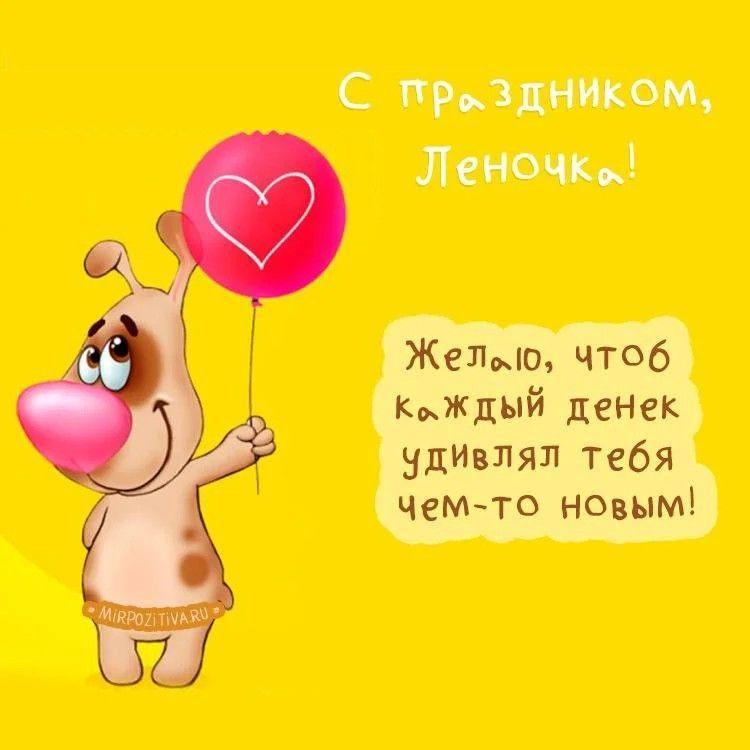 Картинки и открытки с Днем ангела Елены / mirpozitiva.ru