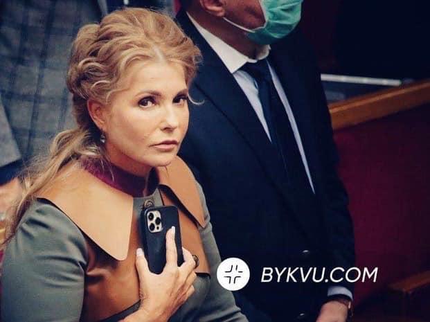 Тимошенко знову шокувала новим іміджем, але щось пішло не так: фото / facebook.com/yan.dobronosov