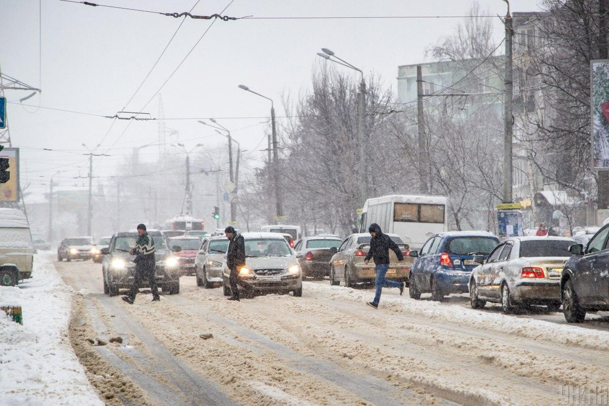 Завтра в Киеве ожидается ухудшениепогодных условий / фото УНИАН, Александр Гиманов