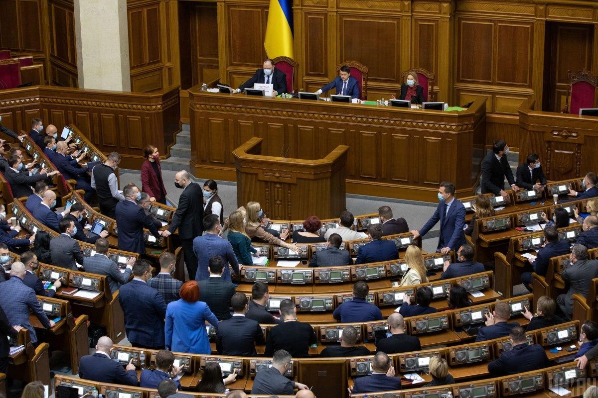 В парламенте переболели или болеют COVID-19 более 170 народных депутатов / фото Кузьмин Александр / УНИАН