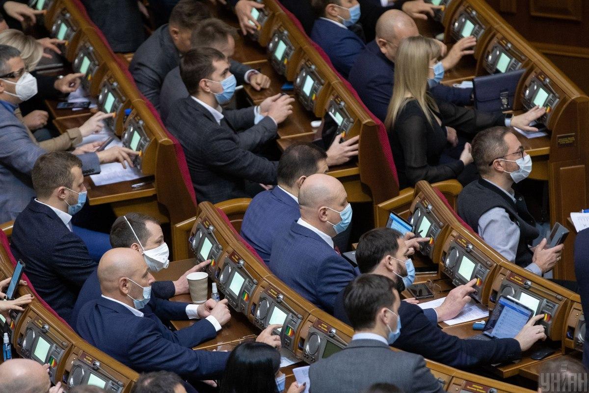 Фактический локдаун может повлиять на работу нардепов / фото Кузьмин Александр / УНИАН