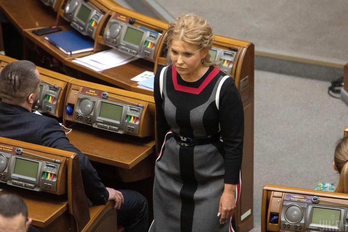 Тимошенко змінила стиль - лідерка Батьківщини похизувалася новою трендовою сукнею: фото / Фото УНІАН, Олександр Кузьмін