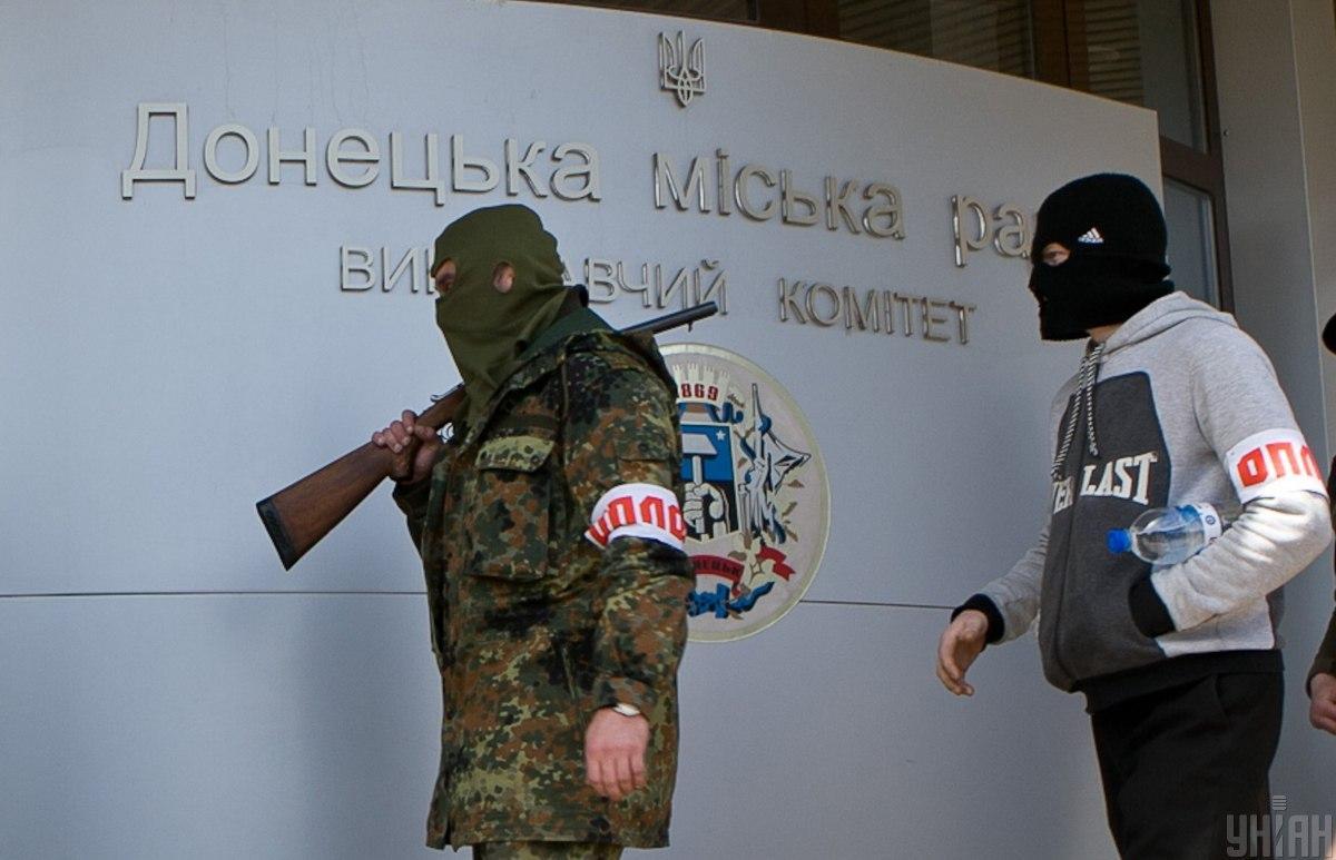 Двое боевиков получили подозрения / Фото УНИАН, Даниил Павлов
