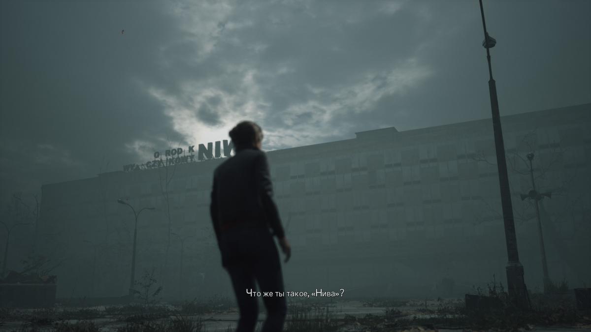 """Что такое """"Нива"""" мы узнаем только в финале / скриншот"""