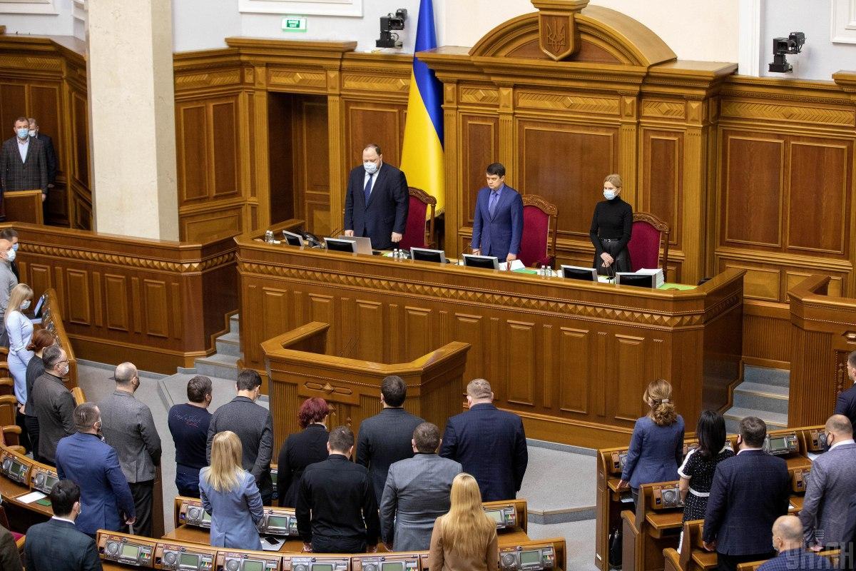 28 июня Украина празднует 25-летие подписания Конституции / фото УНИАН