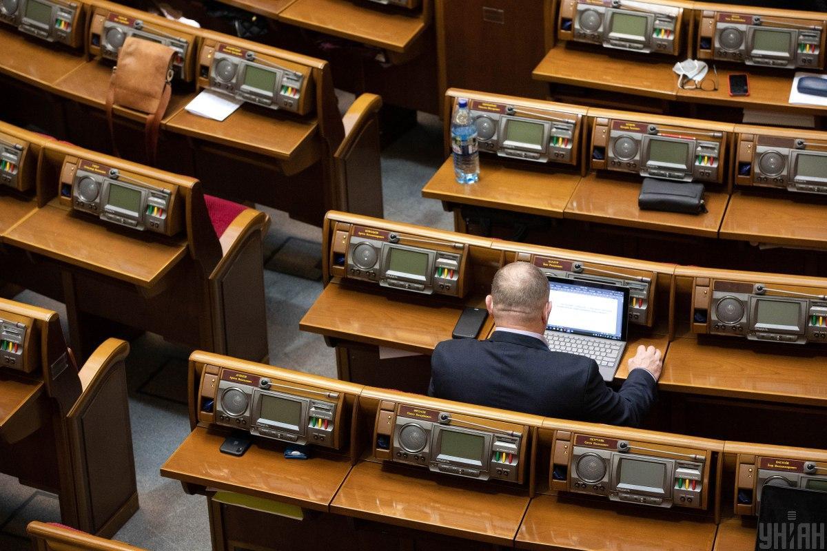 Законопроект підтримали 330 народних депутатів / фото УНІАН Володимир Гонтар