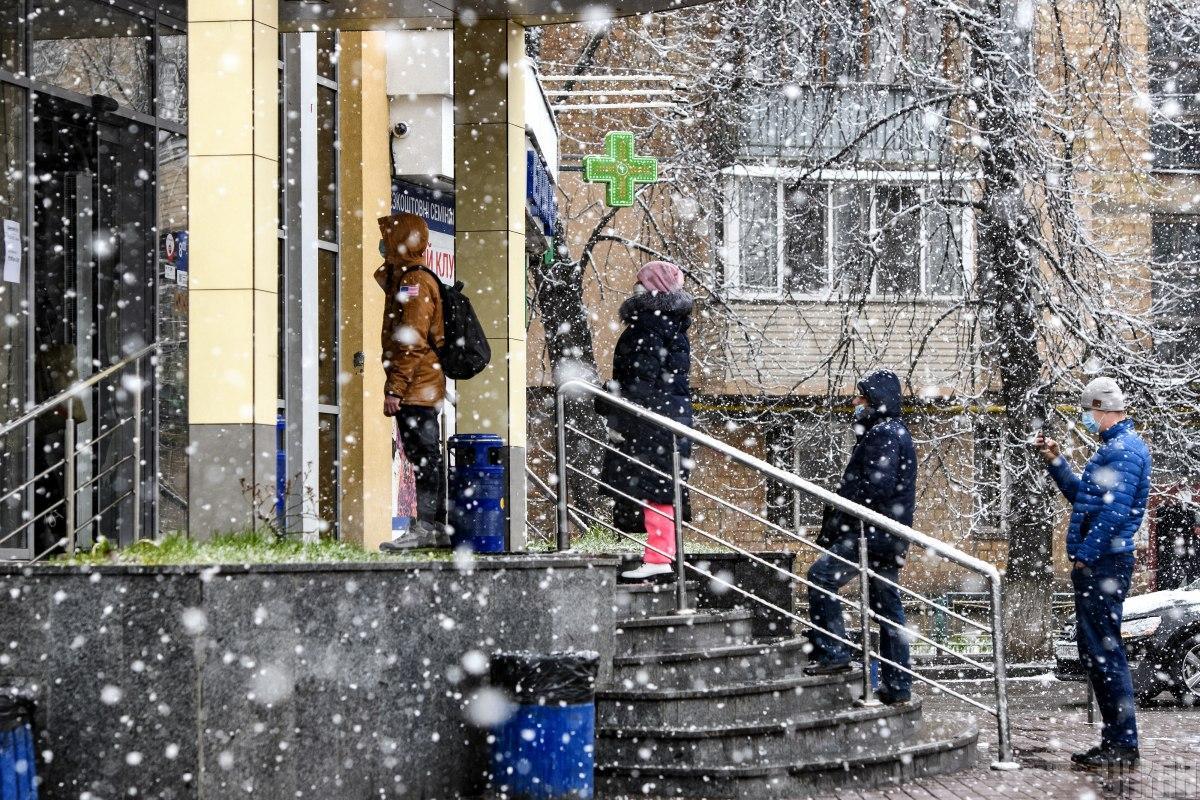 Вакцинация - Ляшко ответил, когда вакцину можно будет купить в аптеках / Фото УНИАН, Владислав Мусиенко