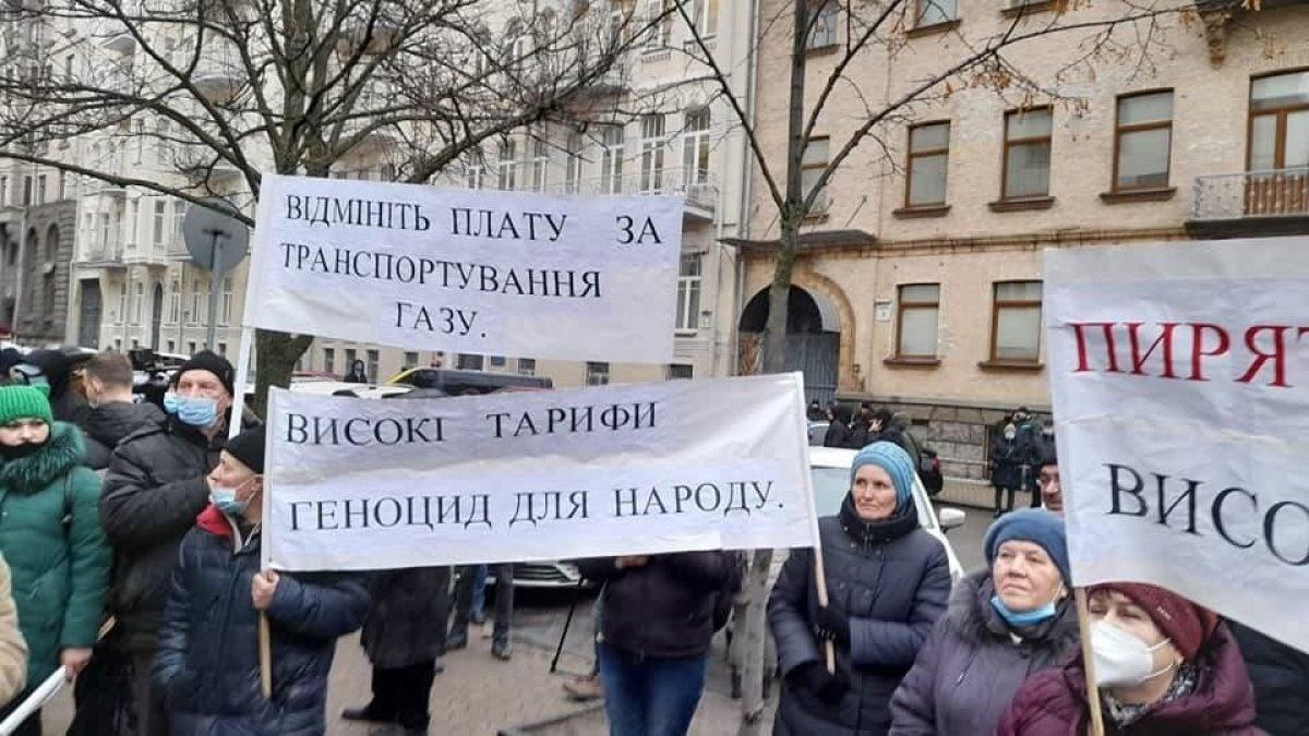 Январские «тарифные майданы» были организованы Россией