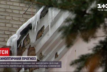 Дожди и мокрый снег: синоптики предупреждают об ухудшении погоды по всей Украине