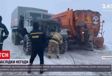 Внаслідок негоди в Україні знеструмило 269 населених пунктів