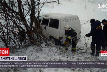 Заметені шляхи та автівки в кюветах – на Волинь повернулася зима